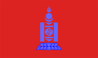 Mongolia Peoples Republic