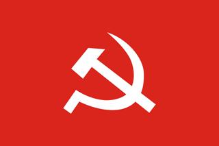 Maoist Flag