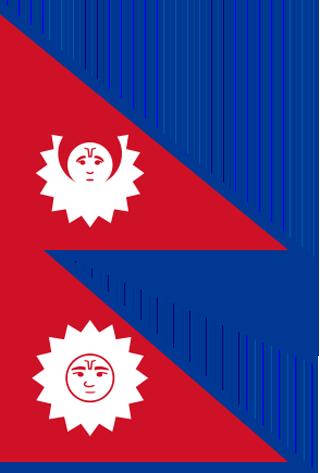 Flag of Nepal pre 1962