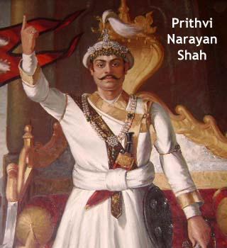 Campaign strategy of prithvi narayan shah