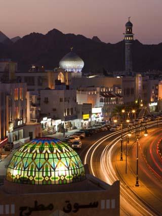 Corniche, Muscat, Oman, Middle East