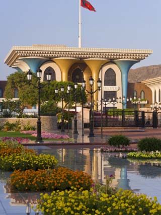 Sultan's Palace, Muscat, Oman, Middle East