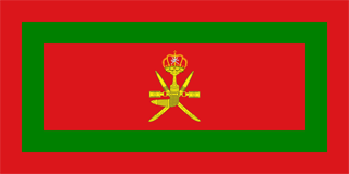 Standard of the Sultan