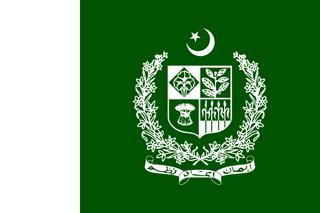 Pakistan prime minister flag