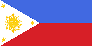 Philippines first flag