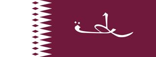 Flag of Qatar 1936 - 1949