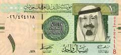 Saudi Riyal (SAR)