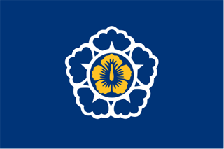 standard of the prime minister