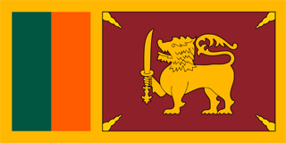 British Ceylon flag