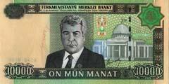 Manat
