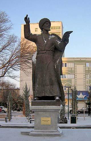 Monument of poet Kemine