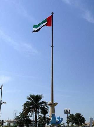 united arab emirates flag
