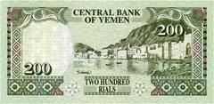 Yemeni Rial