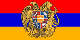 Flag of Armenian government