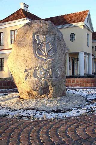Century marker