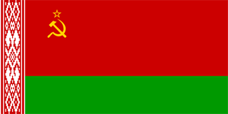 Flag of Byelorussian SSR