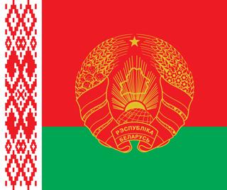 belrus presidential standard
