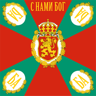 War Flag of Bulgaria