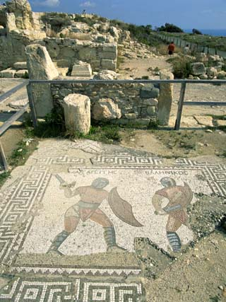 Mosaic, the House of Gladiators, Kourion, Cyprus, Europe