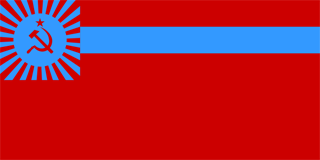 SSR Flag
