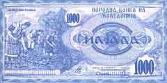 denar