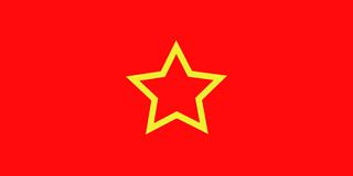 people's republic of macedonia