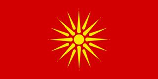 republic flag