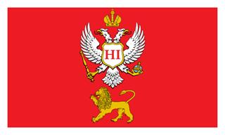 principality of montenegro
