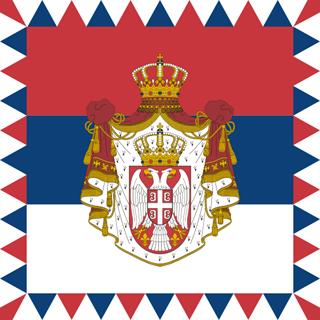 Serbia presidential standard