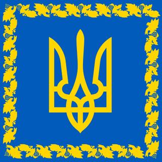 ukraine presidential ensign