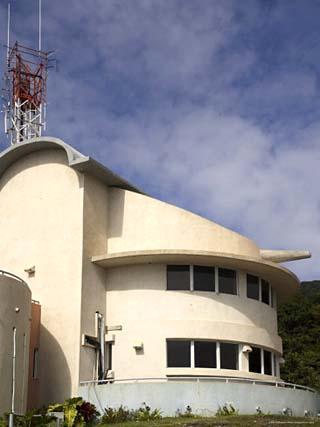 Volcano Observatory, Montserrat, Leeward Islands, West Indies, Caribbean, Central America
