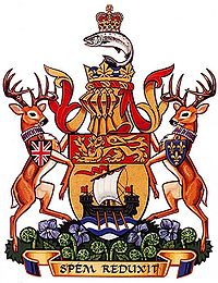 New Brunswick Coat of Arms