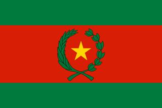 Flag of Bolivia 1825