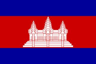 Flag of Cambodia